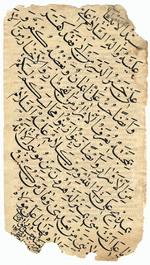 نسخ: حسن خوانساری / قبل از قطعه بندی توسط استاد میرآبادی