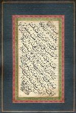 نسخ: حسن خوانساری / بعد از قطعه بندی توسط استاد میرآبادی